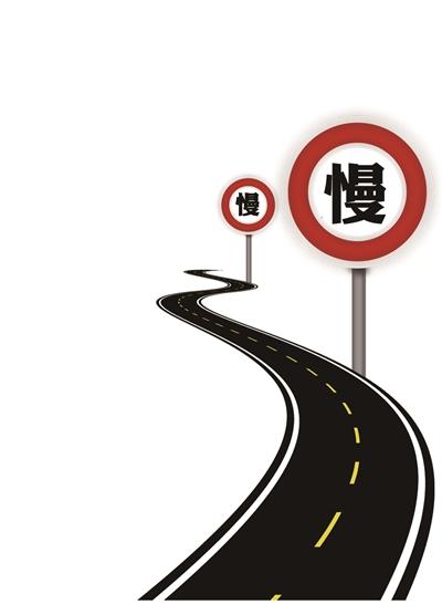 """南京道路规划要""""找回""""慢车道"""