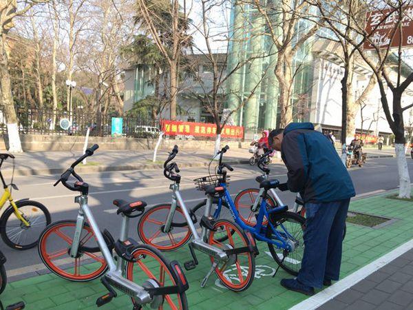 """南京划定非机动车统一停车区域 共享单车也有""""家""""了"""