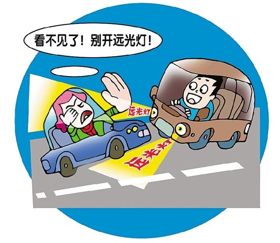开车用手机、随意变道加塞…被选为最让人讨厌的交通违法行为