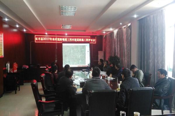 长丰吴山积极谋划2017年农村道路畅通工程