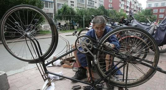 修车大爷被共享单车公司抢聘?调查发现言过其实