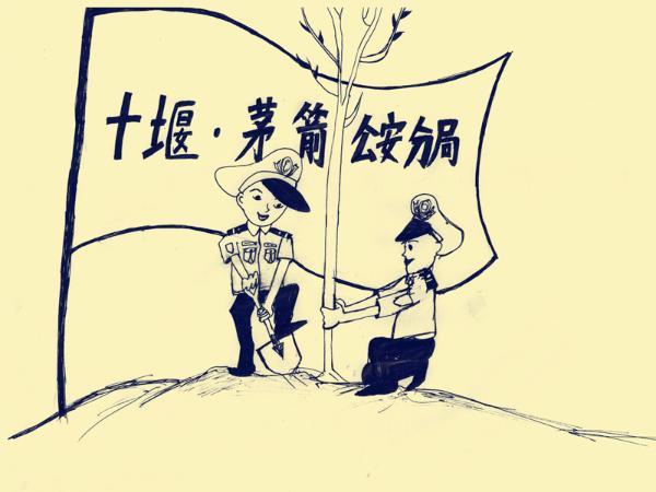 手绘漫画:植树节里植树忙