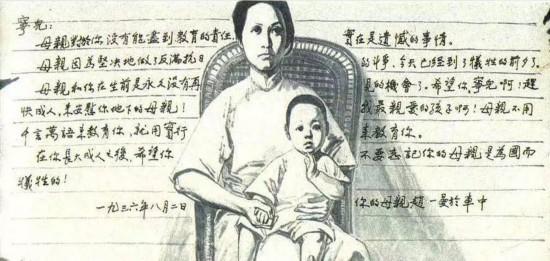 penbeat谱子单手致爱-一封家书,寥寥数语,是一个平凡   母亲   对孩子深切的爱.重读这封