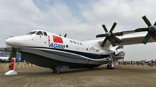 中国自主研制大型水陆两栖飞机AG600今年将首飞