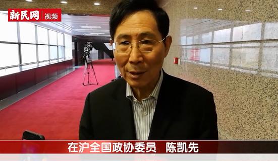 全国两会 | 攀登科创巅峰要有全球视野 代表委员热议上海科创中心建设