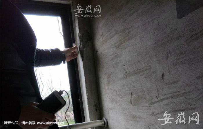 合肥信地华地城业主投诉房屋问题:窗边水泥一抠就掉