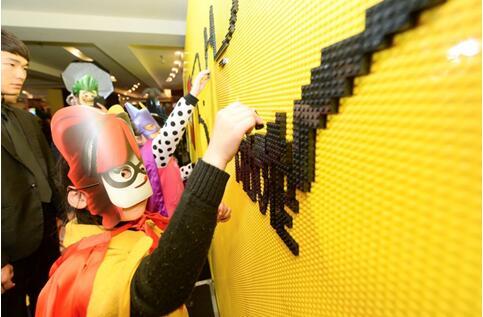 乐高蝙蝠侠大电影变装派对欢乐上演,主题玩具创意无穷图片