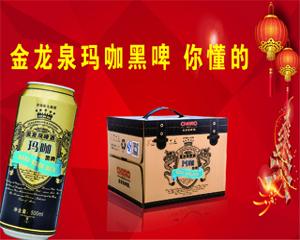 国务院:黄石是长江中游城市群区域性中心城市