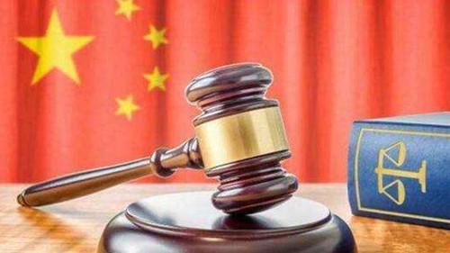 """中国民法总则诞生 开启""""民法典时代"""""""