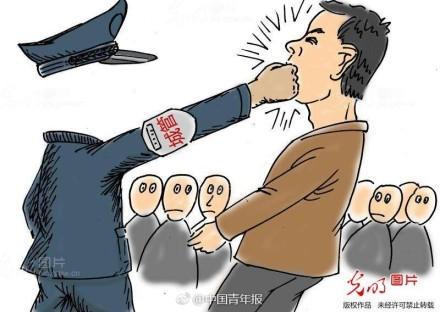 """武汉""""城管打人事件""""续:4名协管员被开除"""