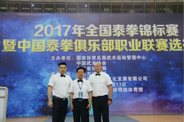 全国泰拳锦标赛开打 傅敏伟受邀任仲裁