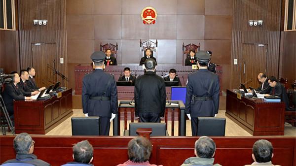 上海市人民政府原副秘书长戴海波 受贿、隐瞒境外存款案一审开庭