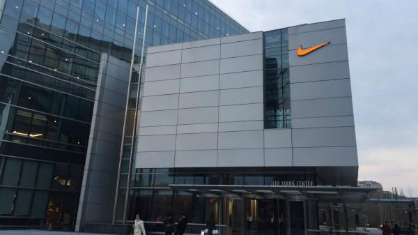 耐克中国公司涉虚假宣传被杨浦区市场监管局立案调查