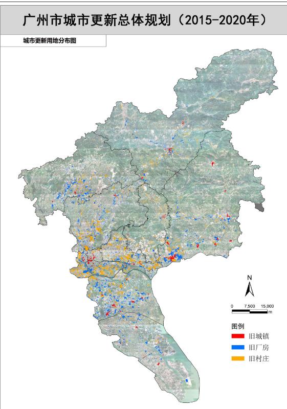 广州城市更新5年总体规划:推进100平方公里城市更新