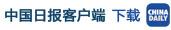 """北京楼市调控升级:""""认房又认贷"""",二套房首付比提至60%"""