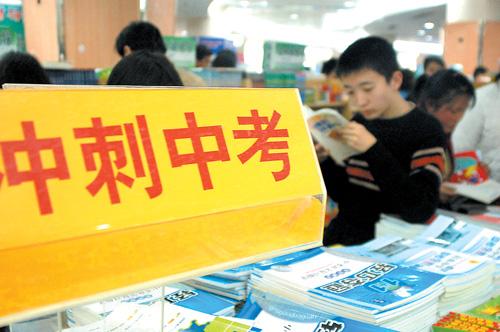 2017上海市中招政策公布 中考6月17、18日举行