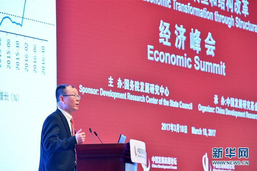 中国发展高层论坛聚焦中国与世界深度互动