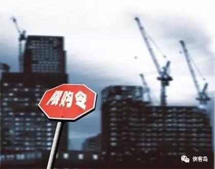 人民日报海外版:各地推最严限购令 楼市何去何从