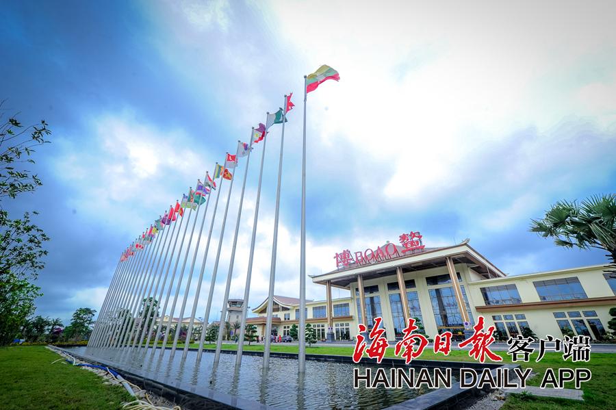 琼海进入博鳌亚洲论坛2017年年会时间