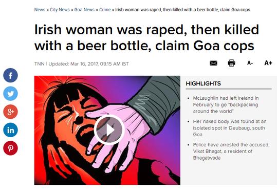 女作家环游世界魂断印度 遭奸杀被啤酒瓶砸死
