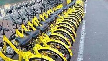 北京一骑车人称刹车失灵摔伤 共享单车惹首起索赔官司