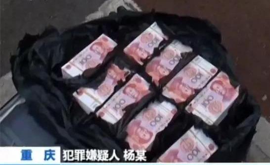 多家银行报警称收到大量高仿假币 这三个编号的百元大钞要注意