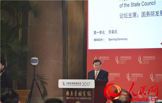 论坛主席、国务院发展研究中心主任李伟出席2017中国发展高层论坛(图)