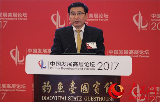 工业与信息化部部长苗圩出席2017中国发展高层论坛(图)