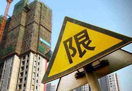 郑州限购再升级:补缴社保不再作为购房有效凭证