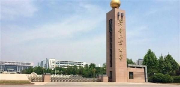 齐鲁<a href='http://search.xinmin.cn/?q=工业大学' target='_blank' class='keywordsSearch'>工业大学</a>(资料片)