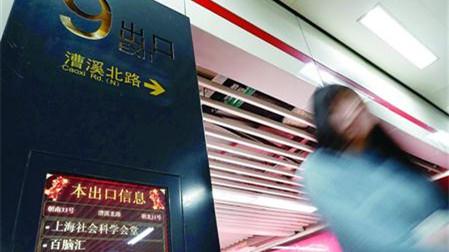 百脑汇搬家后地铁指示信息未更新 市民错信误入黄牛陷阱