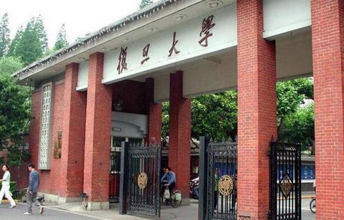 复旦大学能源化学等沪高校57个新增本科专业获备案或审批