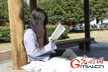 <a href='http://search.xinmin.cn/?q=<a href='http://search.xinmin.cn/?q=温州' target='_blank' class='keywordsSearch'>温州</a>大学' target='_blank' class='keywordsSearch'><a href='http://search.xinmin.cn/?q=温州' target='_blank' class='keywordsSearch'>温州</a>大学</a><a href='http://search.xinmin.cn/?q=学子' target='_blank' class='keywordsSearch'>学子</a>受赠《博览群书》兴高采烈