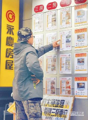 台3月景气指数乐观 民众买房意愿创45个月新高