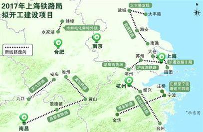 """高铁成""""跨省上班族""""通勤车 未来线路更多开得更快"""