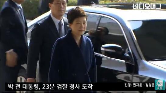 韩前总统朴槿惠到案 致歉国民承诺坦白受查