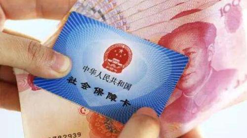 上海:4月1日起调整被征地人员就业和社会保障办法