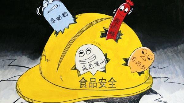 食药监总局公布11批次不合格食品 含上海企业产品