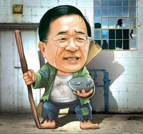 """台湾""""司改""""出新规 <a href='http://search.xinmin.cn/?q=陈水扁' target='_blank' class='keywordsSearch'>陈水扁</a>案有希望借此解套"""