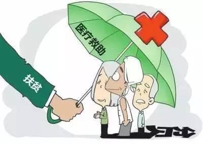 贵州出台贫困人口大病专项救治方案 13种大病免费治-滚动 新首页