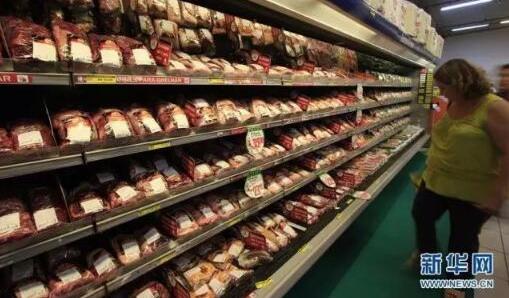 外交部:对巴西部分肉类产品出现质量问题表示关切