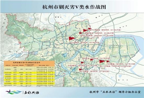 挂图作战 | 杭州:全面剿劣 勇立潮头