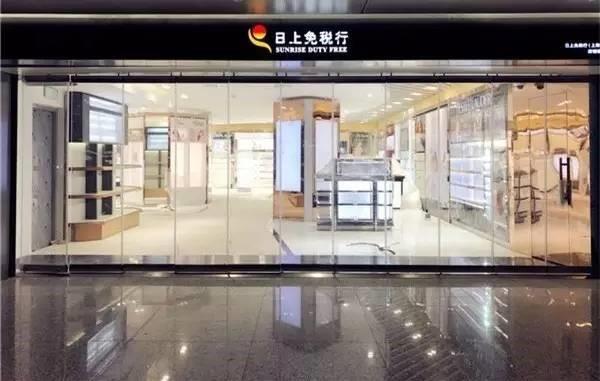 虹桥机场T1A楼本周重新启用!免税店面积扩大5倍!