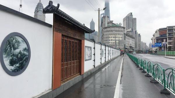 自成一景!14号线豫园站采用江南园林特色施工围挡