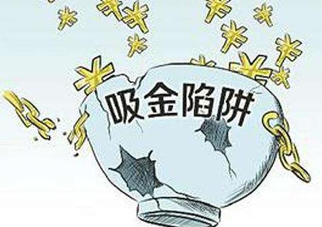 上海首起涉P2P网贷非法吸储百银公司案已有41人获刑