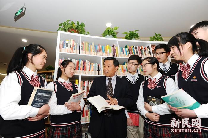 上海市商业学校:全面培养学生综合素养,为精彩人生助力