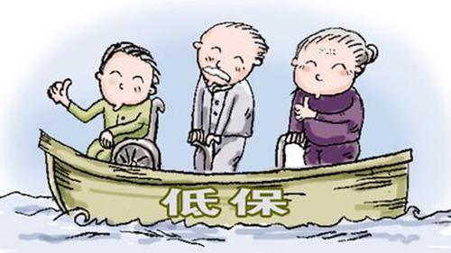 上海今年将继续提高低保及社会救助标准 让民生多一份保障