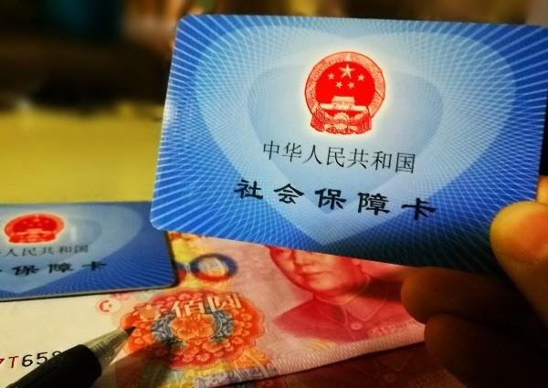上海各项社会保障待遇标准逐年提高 水平位居全国前列