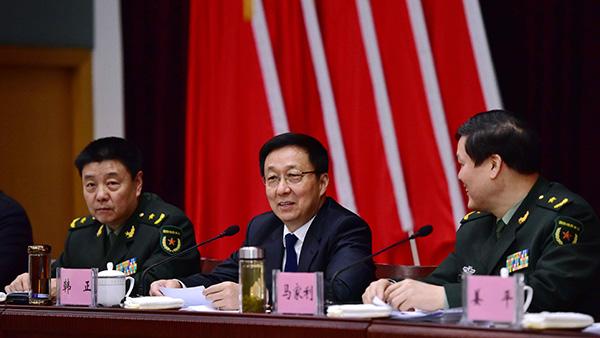 韩正出席上海警备区党委全体扩大会议:加快探索具有上海特色军民融合新机制