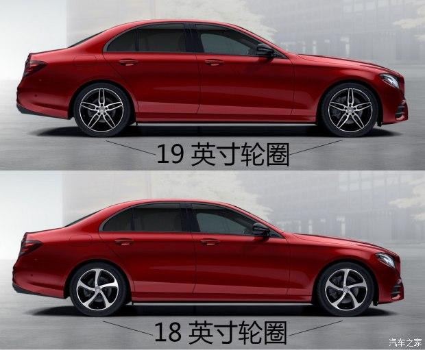 轮圈尺寸变更 奔驰E级运动版配置调整